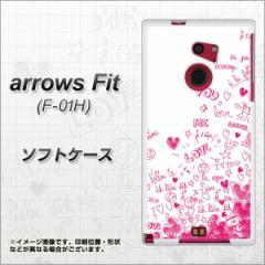 docomo arrows Fit F-01H TPU ソフトケース / やわらかカバー【631 恋の落書き 素材ホワイト】 UV印刷 (アローズFit F-01H/F01H用)