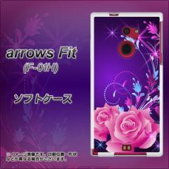 docomo arrows Fit F-01H TPU ソフトケース / やわらかカバー【1177 紫色の夜 素材ホワイト】 UV印刷 (アローズFit F-01H/F01H用)