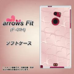 docomo arrows Fit F-01H TPU ソフトケース / やわらかカバー【1340 かくれハート 桜色 素材ホワイト】 UV印刷 (アローズFit F-01H/F01H