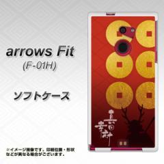 docomo arrows Fit F-01H TPU ソフトケース / やわらかカバー【AB802 真田幸村シルエットと家紋 素材ホワイト】 UV印刷 (アローズFit F-