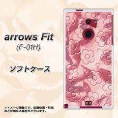 docomo arrows Fit F-01H TPU ソフトケース / やわらかカバー【SC846 フラワーヴェルニ花ピンク 素材ホワイト】 UV印刷 (アローズFit F-