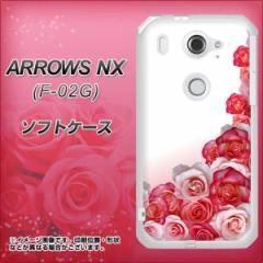 docomo ARROWS NX F-02G TPU ソフトケース / やわらかカバー【299 薔薇の壁 素材ホワイト】 UV印刷 (アローズNX/F02G用)