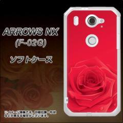 docomo ARROWS NX F-02G TPU ソフトケース / やわらかカバー【395 赤いバラ 素材ホワイト】 UV印刷 (アローズNX/F02G用)