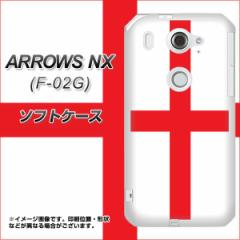 docomo ARROWS NX F-02G TPU ソフトケース / やわらかカバー【677 イングランド 素材ホワイト】 UV印刷 (アローズNX/F02G用)