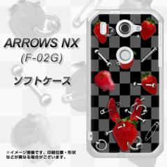 docomo ARROWS NX F-02G TPU ソフトケース / やわらかカバー【AG833 苺パンク(黒) 素材ホワイト】 UV印刷 (アローズNX/F02G用)