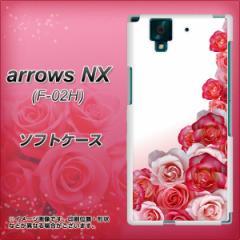 docomo arrows NX F-02H TPU ソフトケース / やわらかカバー【299 薔薇の壁 素材ホワイト】 UV印刷 (アローズNX F-02H/F02H用)