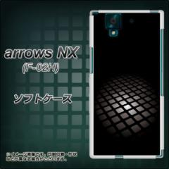 docomo arrows NX F-02H TPU ソフトケース / やわらかカバー【607 サイエンスコア 素材ホワイト】 UV印刷 (アローズNX F-02H/F02H用)