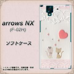 docomo arrows NX F-02H TPU ソフトケース / やわらかカバー【1105 クラフト写真 ネコ (ハートS) 素材ホワイト】 UV印刷 (アローズNX F-