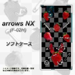 docomo arrows NX F-02H TPU ソフトケース / やわらかカバー【AG833 苺パンク(黒) 素材ホワイト】 UV印刷 (アローズNX F-02H/F02H用)