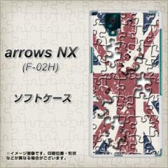 docomo arrows NX F-02H TPU ソフトケース / やわらかカバー【EK803 ユニオンジャックパズル  素材ホワイト】 UV印刷 (アローズNX F-02