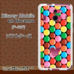 Disney Mobile on docomo F-03F TPU ソフトケース / やわらかカバー【448 マーブルチョコ 素材ホワイト】 UV印刷 (ディズニーモバイル/F