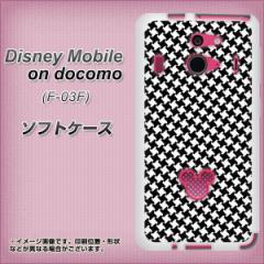 Disney Mobile on docomo F-03F TPU ソフトケース / やわらかカバー【514 和柄-風車 素材ホワイト】 UV印刷 (ディズニーモバイル/F03F用