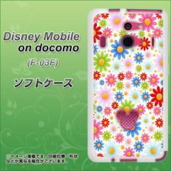 Disney Mobile on docomo F-03F TPU ソフトケース / やわらかカバー【606 マーガレット 素材ホワイト】 UV印刷 (ディズニーモバイル/F03