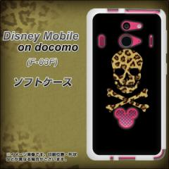 Disney Mobile on docomo F-03F TPU ソフトケース / やわらかカバー【1078 ドクロフレーム ヒョウゴールド 素材ホワイト】 UV印刷 (ディ