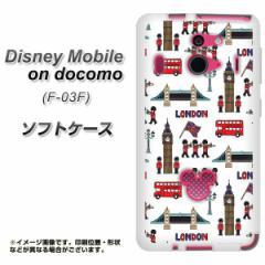 Disney Mobile on docomo F-03F TPU ソフトケース / やわらかカバー【EK811 ロンドンの街 素材ホワイト】 UV印刷 (ディズニーモバイル/F