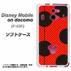 Disney Mobile on docomo F-03F TPU ソフトケース / やわらかカバー【IB906 てんとうむしのドット 素材ホワイト】 UV印刷 (ディズニーモ