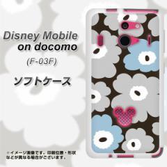 Disney Mobile on docomo F-03F TPU ソフトケース / やわらかカバー【SC828 ルーズフラワー ブラウン×グレー 素材ホワイト】 UV印刷 (