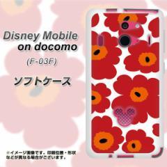 Disney Mobile on docomo F-03F TPU ソフトケース / やわらかカバー【SC835 ルーズフラワー ホワイト×レッド 素材ホワイト】 UV印刷 (