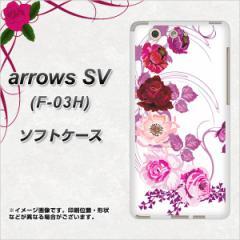 docomo arrows SV F-03H TPU ソフトケース / やわらかカバー【116 6月のバラ 素材ホワイト】 UV印刷 (docomo アローズ SV F-03H/F03H用