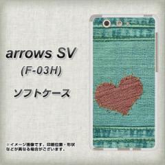 docomo arrows SV F-03H TPU ソフトケース / やわらかカバー【1142 デニムとハート 素材ホワイト】 UV印刷 (docomo アローズ SV F-03H/F