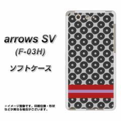 docomo arrows SV F-03H TPU ソフトケース / やわらかカバー【YC935 アバルト06 素材ホワイト】 UV印刷 (docomo アローズ SV F-03H/F03H