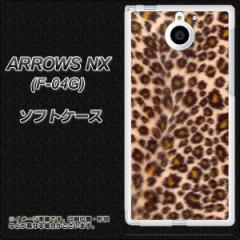 docomo ARROWS NX F-04G TPU ソフトケース / やわらかカバー【068 ヒョウ茶 素材ホワイト】 UV印刷 (アローズNX/F04G用)