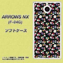 docomo ARROWS NX F-04G TPU ソフトケース / やわらかカバー【778 マイクロリバティプリントBK 素材ホワイト】 UV印刷 (アローズNX/F04G