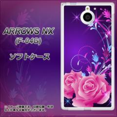 docomo ARROWS NX F-04G TPU ソフトケース / やわらかカバー【1177 紫色の夜 素材ホワイト】 UV印刷 (アローズNX/F04G用)