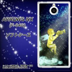 docomo ARROWS NX F-04G TPU ソフトケース / やわらかカバー【1248 天使の演奏 素材ホワイト】 UV印刷 (アローズNX/F04G用)