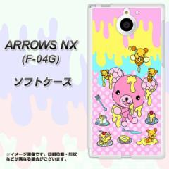 docomo ARROWS NX F-04G TPU ソフトケース / やわらかカバー【AG822 ハニベア(水玉ピンク) 素材ホワイト】 UV印刷 (アローズNX/F04G用)