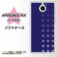 docomo ARROWS NX F-04G TPU ソフトケース / やわらかカバー【IB911 スターライン 素材ホワイト】 UV印刷 (アローズNX/F04G用)