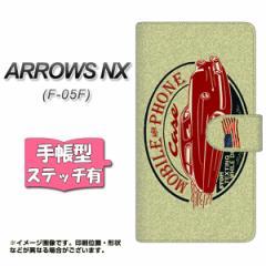 docomo ARROWS NX F-05F 手帳型 スマホケース ステッチタイプ YK809 アメリカンビンテージ メール便送料無料