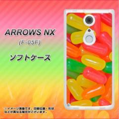 docomo ARROWS NX F-05F TPU ソフトケース / やわらかカバー【449 ジェリービーンズ 素材ホワイト】 UV印刷 (アローズ NX/F05F用)