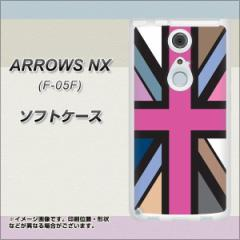 docomo ARROWS NX F-05F TPU ソフトケース / やわらかカバー【507 ユニオンジャック-デスカラー 素材ホワイト】 UV印刷 (アローズ NX/F0