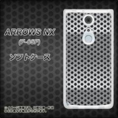 docomo ARROWS NX F-05F TPU ソフトケース / やわらかカバー【596 タレパンボード 素材ホワイト】 UV印刷 (アローズ NX/F05F用)