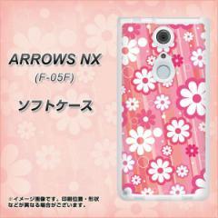 docomo ARROWS NX F-05F TPU ソフトケース / やわらかカバー【751 マーガレット(ピンク系) 素材ホワイト】 UV印刷 (アローズ NX/F05F用