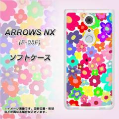 docomo ARROWS NX F-05F TPU ソフトケース / やわらかカバー【782 春のルーズフラワーWH 素材ホワイト】 UV印刷 (アローズ NX/F05F用)