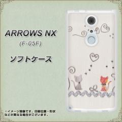 docomo ARROWS NX F-05F TPU ソフトケース / やわらかカバー【1103 クラフト写真 ネコ (ワイヤー1) 素材ホワイト】 UV印刷 (アローズ NX