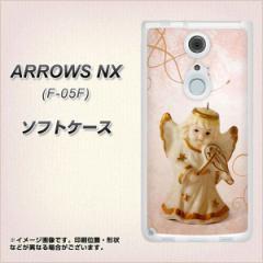 docomo ARROWS NX F-05F TPU ソフトケース / やわらかカバー【1255 天使とバイオリン 素材ホワイト】 UV印刷 (アローズ NX/F05F用)