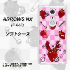 docomo ARROWS NX F-05F TPU ソフトケース / やわらかカバー【AG832 苺パンク(ピンク) 素材ホワイト】 UV印刷 (アローズ NX/F05F用)