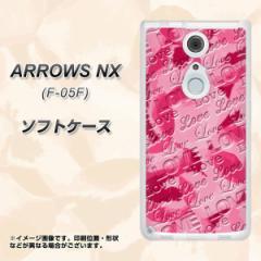 docomo ARROWS NX F-05F TPU ソフトケース / やわらかカバー【SC845 フラワーヴェルニLOVE濃いピンク 素材ホワイト】 UV印刷 (アローズ