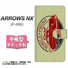 docomo ARROWS NX F-06E 手帳型 スマホケース ステッチタイプ YK809 アメリカンビンテージ メール便送料無料