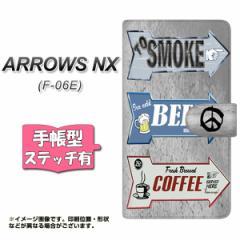 docomo ARROWS NX F-06E 手帳型 スマホケース ステッチタイプ YK812 TO SMOKE  メール便送料無料