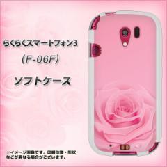 docomo らくらくスマートフォン3 F-06F TPU ソフトケース / やわらかカバー【401 ピンクのバラ 素材ホワイト】 UV印刷 (らくらくスマー