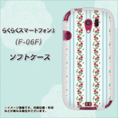 docomo らくらくスマートフォン3 F-06F TPU ソフトケース / やわらかカバー【744 イングリッシュガーデン(ブルー) 素材ホワイト】 UV印刷
