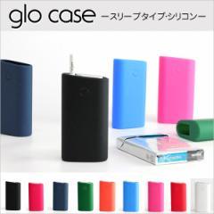グローケース シリコン ネオンカラー 蛍光 スリーブ glo グロー レディース メンズ 落下防止 傷防止 電子タバコ メール便送料無料