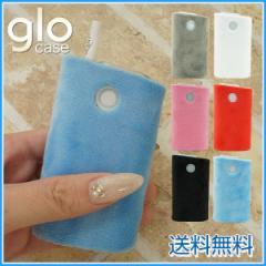 グロー glo 革 ケース グローケース レザー ハード まるっと全貼 ファー 全6色 ハードケース レディース 可愛い 人気 メール便送料無料