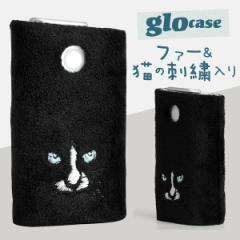 glo グローケース 可愛い レディース メンズ まるっと 全貼り ハードタイプ ファー 猫の刺繍入り ネコ glo 革 ケース メール便送料無料