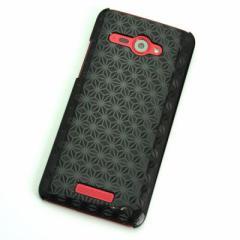 HTC J butterfly HTL21 ケース 凸凹 スマホケース【492 麻の葉 (ブラック)】(HTC J/HTL21/htl21)