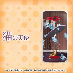 au HTC J butterfly HTL21 やわらかケース(TPU ソフトケース)【344 猫の天使/素材ホワイト】 UV印刷 (HTC J バタフライ/HTL21用)